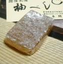 yubeshi9