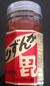 kanzuru3