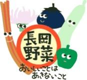 長岡野菜ロゴ