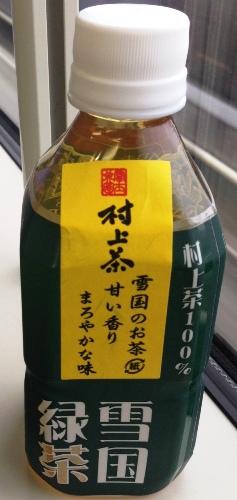 村上茶ペットボトル