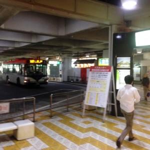 新潟バスセンター