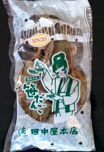 きんぴら笹団子包装