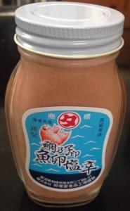 田塚屋魚卵塩辛
