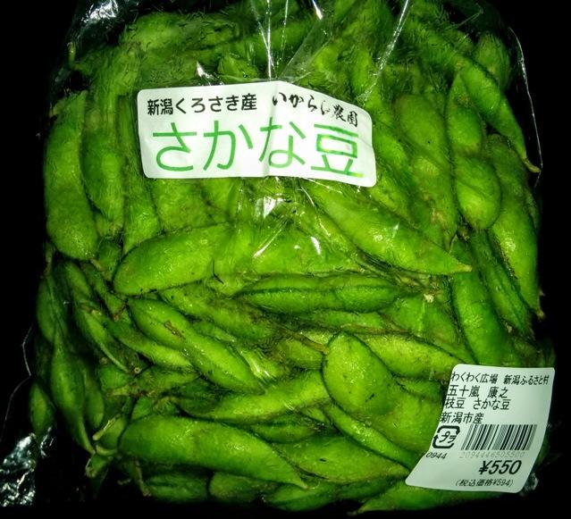 新潟さかな豆