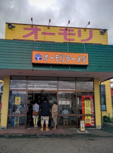 オーモリラーメン新井店