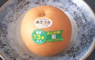 新潟 あきづき梨