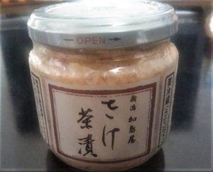 加島屋鮭茶漬け